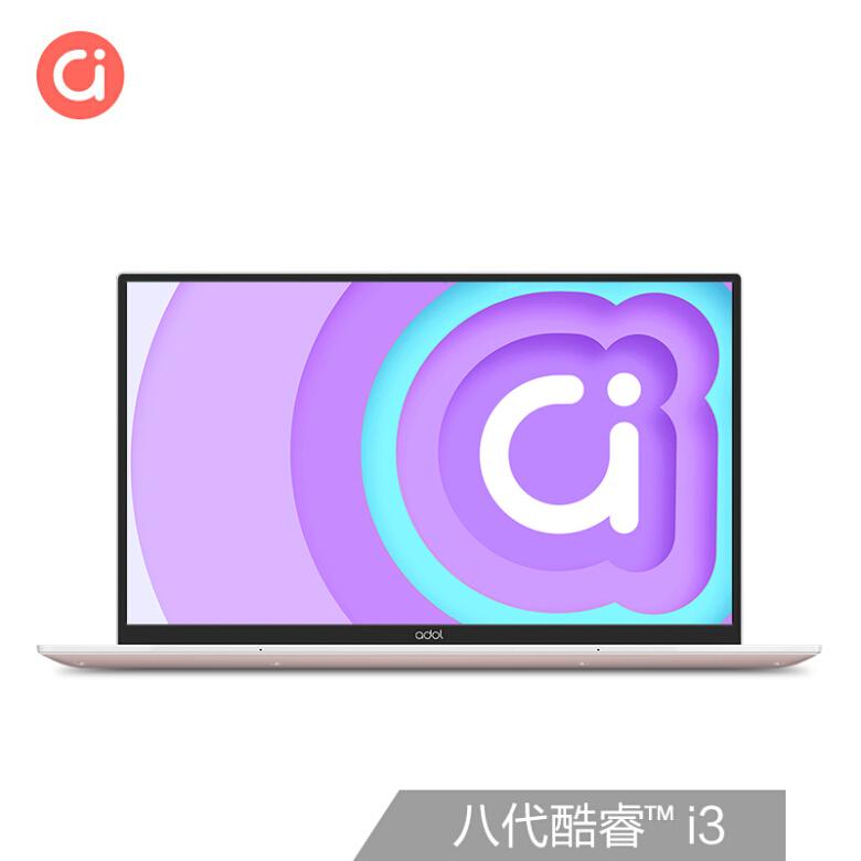 华硕a豆(adol) 英特尔酷睿i3 13.3英寸四面窄边框轻薄笔记本电脑(i3-8145U 4G 512GSSD IPS)玫瑰金