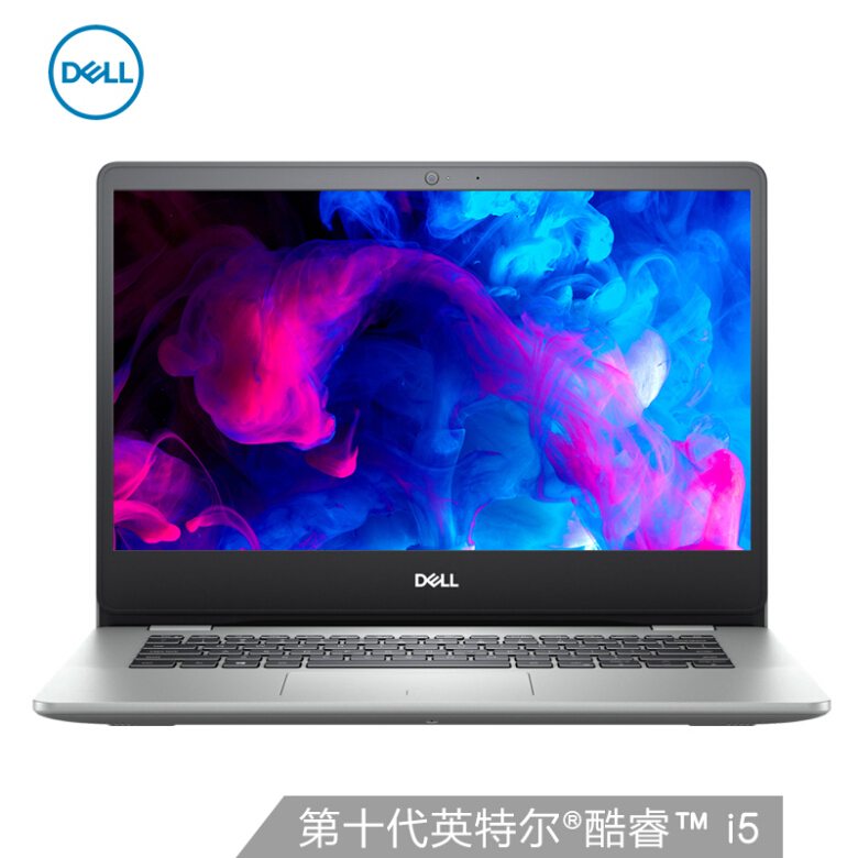 戴尔DELL灵越5000 14英寸英特尔酷睿i5高性能轻薄笔记本电脑( 十代i5-1035G1 8G 256GSSD MX230 2G独显)银-艾特租电脑租赁平台