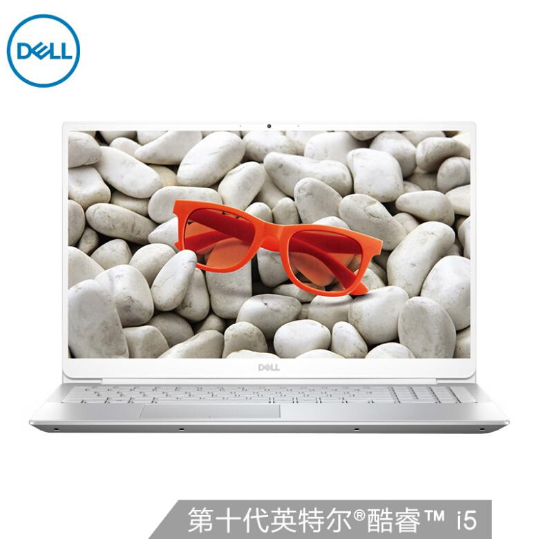戴尔DELL灵越5000fit 15.6英寸英特尔酷睿i5轻薄窄边框笔记本电脑(十代i5-10210U 8G 512G MX250 2G 2年整机)-艾特租电脑租赁平台
