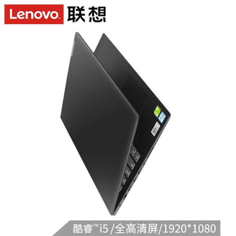 联想(Lenovo)扬天V320 14英寸酷睿i5游戏学生轻薄商务办公手提笔记本电脑 MX110 2G独显 全高清屏 幻影黑 定制i5-7200U/12G/1T+256G双硬盘-艾特租电脑租赁平台