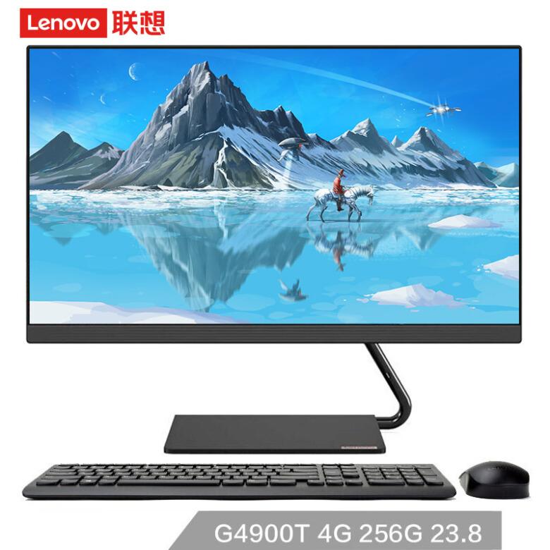 联想(Lenovo)AIO逸 微边框高色域一体机台式电脑23.8英寸(G4900T 4G 256G SSD无线键鼠)黑-艾特租电脑租赁平台