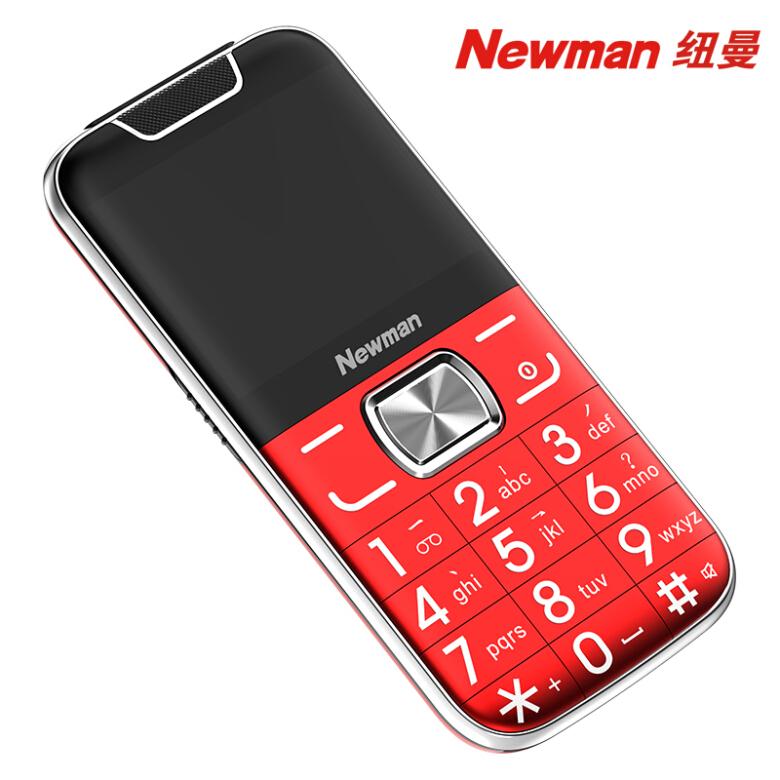 纽曼(Newman)R20 中国红 4G全网通 移动联通电信手机 双卡双待 直板按键 超长待机备用功能机