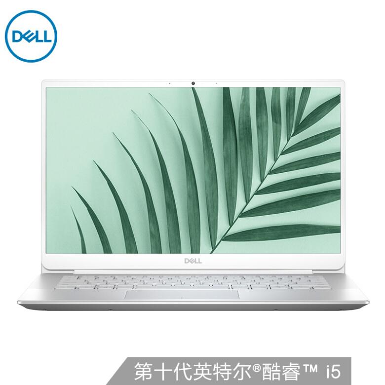 戴尔DELL灵越5000fit 14英寸英特尔酷睿i5轻薄笔记本电脑(十代i5-10210U 8G 1TSSD PCIe MX250 2G 2年整机)银-艾特租电脑租赁平台