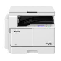 全新 佳能Canon iR-2206L A3黑白数码复合打印机-艾特租电脑租赁平台