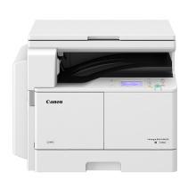 全新 佳能Canon iR-2206L A3黑白数码复合打印机(复印/打印/扫描/纸张自理)-艾特租电脑租赁平台