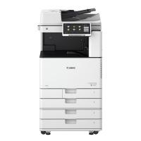 全新 佳能Canon iR-ADV DX C3720 A3彩色数码复合打印机-艾特租电脑租赁平台
