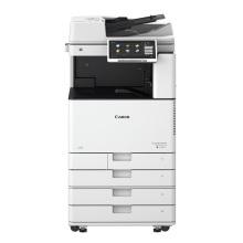 全新 佳能Canon iR-ADV DX C3720 A3彩色数码复合打印机(复印/打印/扫描/纸张自理)-艾特租电脑租赁平台
