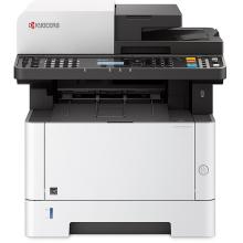 京瓷KYOCERA M2635DN A4黑白激光多功能一体机(复印/打印/扫描/传真/纸张自理)-艾特租电脑租赁平台