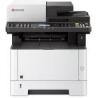 京瓷KYOCERA M2635DN A4黑白激光多功能一体机(复印/打印/扫描/传真/纸张自理)
