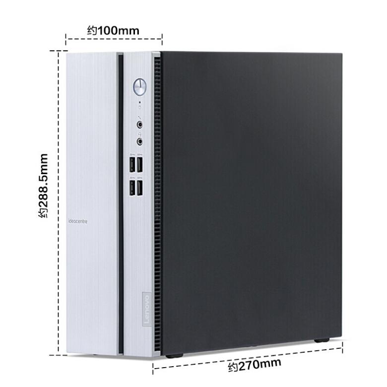 联想(Lenovo)天逸510S个人商务台式机电脑整机(i5-9400 8G 512G 固态硬盘 WiFi 三年上门 Win10)19.5英寸