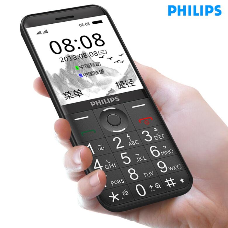 飞利浦(PHILIPS) E331K 陨石黑 直板 按键 老年手机 移动联通2G 双卡双待学生备用功能机