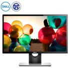 全新 Dell SE2416HM 液晶显示器(24