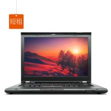 """短租-联想ThinkPad T430S 笔记本电脑(i5/8GB/128GB SSD/14""""/集显)-艾特租电脑租赁平台"""
