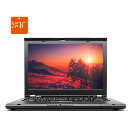 短租-联想ThinkPad T430S 笔记本电脑