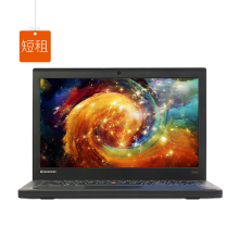 """短租-ThinkPad X240 笔记本电脑(i5/4GB/128GB SSD/12.5""""/核显)-艾特租电脑租赁平台"""
