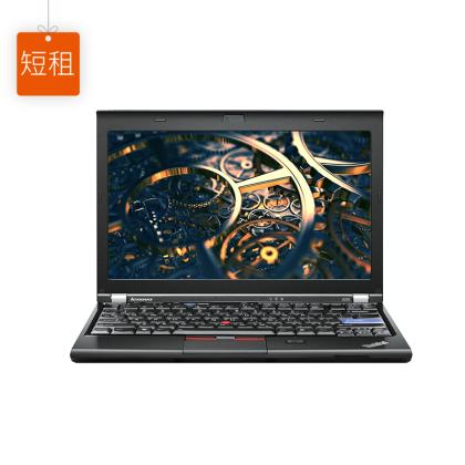 短租-联想ThinkPad X220 笔记本电脑
