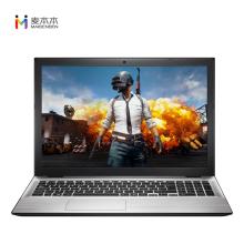 """全新 麦本本 小麦5 笔记本电脑(奔腾4415U/4GB/120GB SSD/940MX 2G/15.6"""")-艾特租电脑租赁平台"""