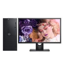 """全新 戴尔Dell 3060MT 办公台式机(G5400/4GB/1TB/E1916H/18.5""""/VGA+DP)-艾特租电脑租赁平台"""