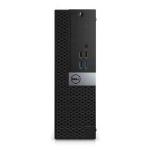 全新 戴尔Dell 3050SFF 台式主机(i3-7100/4GB/1TB/Win10H/集显)-艾特租电脑租赁平台